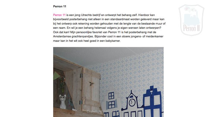 Hip wallpaper in kids - Perron 11 media Styling Match